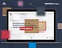 HRANIPEX web design story