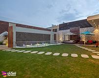 Perla Chalet 2 | Riyadh