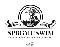 LOGO SPBGMUSWIM. Graphic design.