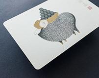 羊 . Year of the Goat . 2015