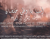 Our Homeland, Our hope is finished !!