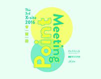 2016 X-site徵件 - 台北市立美術館建築裝置徵件宣傳視覺