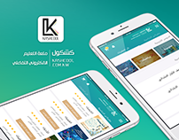 Kashcool - E learning Mobile App