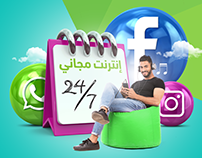 Jawwal 3G Offer Campaign