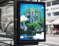 海報設計 中國鋼鐵股份有限公司