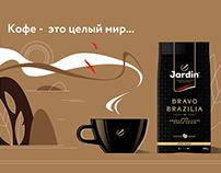 Jardin coffee animation. Explainer