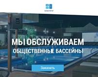 Aquaru Pool Service: Landing Page
