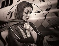 free Arabic calligraphic script-خط عشق