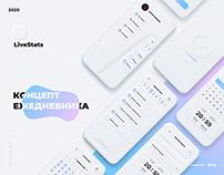 Концепт приложения LiveStats   UX/UI   MOBILE APP
