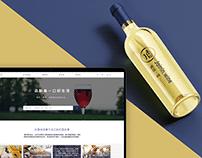 Wine E-commerce
