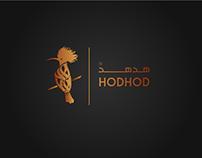 Hodhod logo concept -vol1
