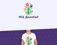 Logo & Branding for «Мiй ДивоСад» Ukraine, Kiev