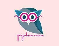 Owl glasses