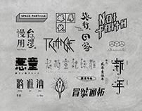 Logotype 2014-2017