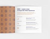 """Investor"". Brochure design"