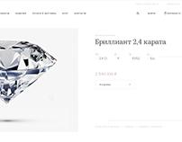 Редизайн онлайн-магазина бриллиантов «АЛРОСА»