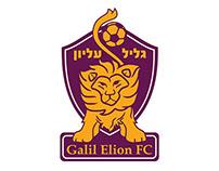 """Logo design for """"Galil elion"""" football club"""