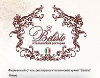 Ресторан Belisto