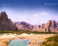 Travel Pakistan's Desert