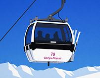 Hakuba Ski Resort ,Japan Poster