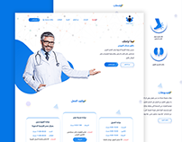 Dr Hossam Elmahdy Medical, Doctor and Health care