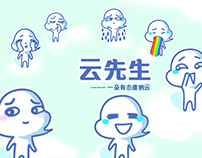 Mr cloud iconnic design