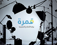 Qommra logo
