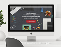 Landing page for NewIdols