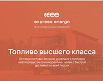 Express Energo presentation