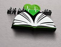 شعار مكتبة كتابي من ورق أول مكتبة عربية في أوربا