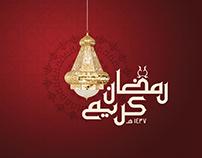 Ramadan - 1437 Hijri