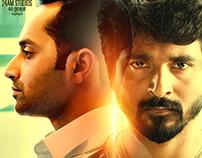 poster for movie VELAIKKARAN