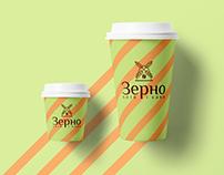 naming & brand identity Zerno Bakery