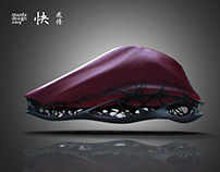 Footwear concept for Mazda // KAYRE