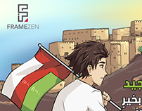 Oman's 46th National Day Arts