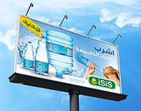 ISIS organic natural drinking water
