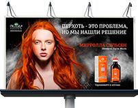Имиджевая реклама для бренда Sulsen