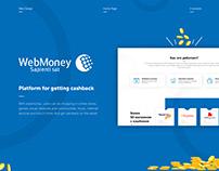 Webmoney - Platform for getting cashback
