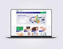Iwoniczanka / sklep / shop / webdesign