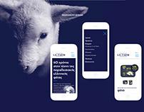L.A. Farm | Website
