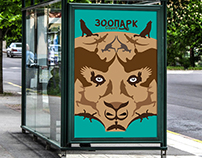 Zoo Sofia Poster