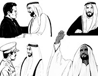 sheikh zayed bin sultan sketches for a project