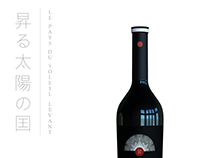 Japanese Red Wine