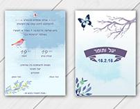 עיצוב הזמנה ♥ יעל ותומר