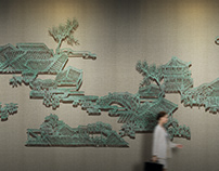 North Palace   Copper mural