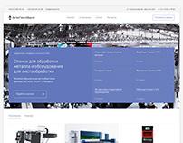 ИнтерТехноМаркет, онлайн-каталог