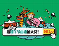 Dragon Boat Festival Search Day