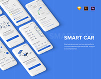 """Smart Car"" - Mobile design"