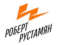 Логотип тренера по боксу Роберта Рустомяна