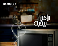 SAMSUNG EGYPT Social media 2017